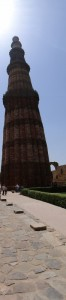 Kutub Minar - panorama view