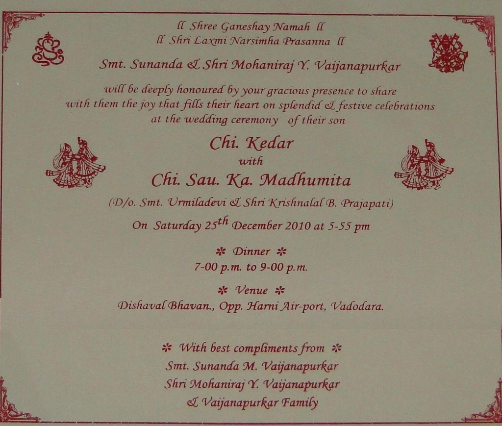 Kedar Madhumita Wedding Invitation