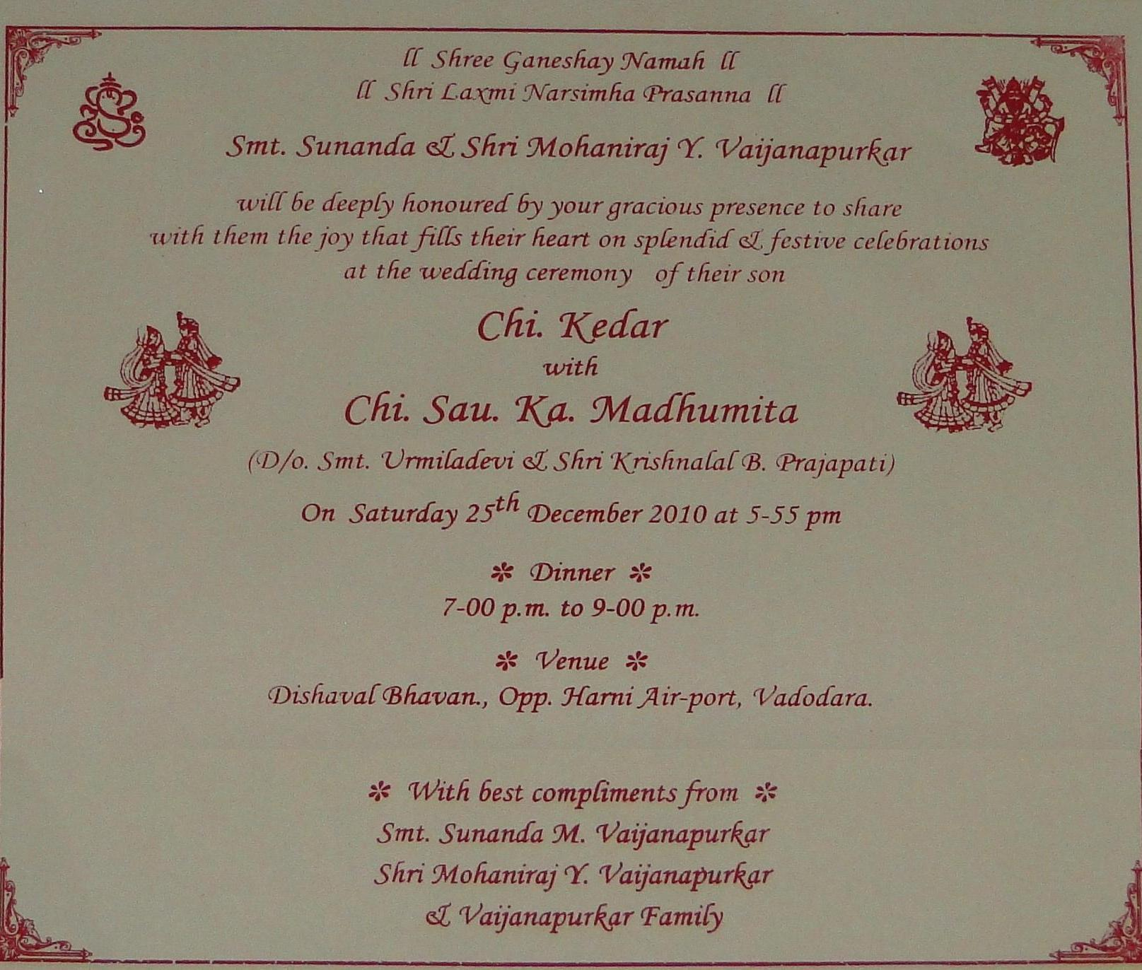 Invite matter change is inevitable kedar madhumita wedding invitation stopboris Choice Image